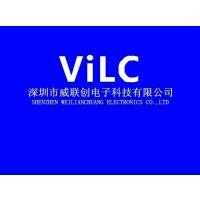 深圳市威联创电子有限公司