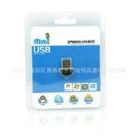 世界上***迷你USB麦克风 隐藏式无绳电脑专用QQ聊天 K歌话筒