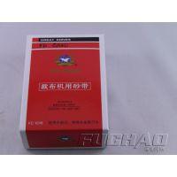 适用于特殊合金钢刀片 品质优良 编号:FC1016 参考价