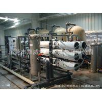 高脱盐率纯水设备/反渗透脱盐设备/高效净化水处理(质量保证)