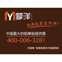 天津氟碳喷涂铝单板生产厂家排名