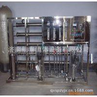 山东济南厂家生产纯净水生产成套设备、矿泉水成套设备