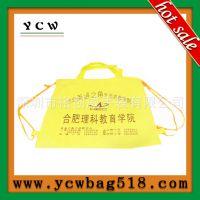 ycw纯色束口袋 时尚 自然