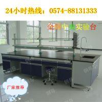 慈溪实验台-全钢实验台钢木实验台中央实验台边台 100%厂家15957458967