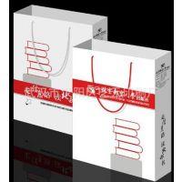 武汉艺云厂家批量加工供应手提纸袋印刷