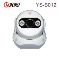 YS-B012永视监控设备生产厂家