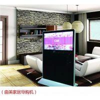北京大型药店连锁智能导购机 视康达生产厂家13670271518