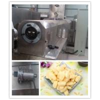 五谷膨化机 食品加工设备