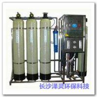 湖南长沙水处理车间RO反渗透直饮水设备|反渗透设备|水处理设备