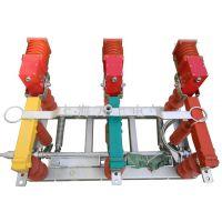 FZW32-12/T630-20 户外负荷开关 高压电器 工业信息