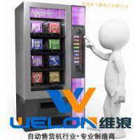 智能自动售货机可以销售什么商品?