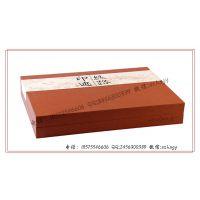 【10年工厂】实木订做茶盒 木制茶盒深圳 牛樟芝茶包装盒定做