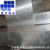 直销超厚3003铝合金板,3003美国进口铝合金棒超大直径,浙江现货