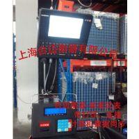 上海各种叉车加装电子秤称重显示数据