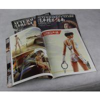 广州专业书刊印刷 广州双胶纸专业书刊印刷 广州专业实惠的书刊印刷