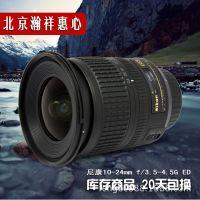 99新 尼康 AF-S DX 10-24 mm f/3.5-4.5G ED 10-24广角 二手镜头