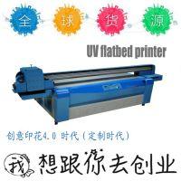 大型户外广告平面3D彩色印刷机/喷绘机/UV万能平板打印机