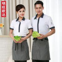 酒店服务员工作服短袖夏装女 中餐厅饭店火锅店咖啡厅快餐店制服