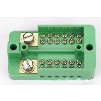 厂家直销 专业生产 直进单相六表户接线盒  电表箱端子  开关端子