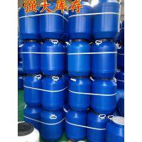 江苏常州恒尊厂家供50L塑料化工桶 塑料桶 原料桶食品级酵素桶 密封桶带盖运输桶