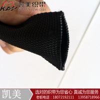 厂家直销圆套带 黑色涤纶圆套织带 耐磨耐温空心带保护带 双层带