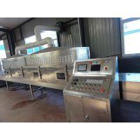 供应海产品微波干燥设备/微波海产品烘干设备【东旭亚】