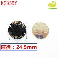 USB 30万 小圆板摄像头KS352Y 迷你摄像头模组免驱小体积监控摄像