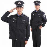 花都区保安服批发,花东冬季保安服定做,花都保安服销售,厂家直销