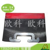 供应欧科超高分子缓冲条 铁质抗静电缓冲条