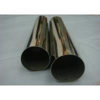 批发不锈钢机械制造管 不锈钢管 不锈钢管材