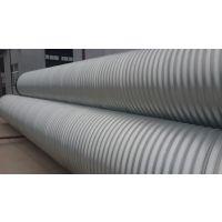 河北衡水波纹钢管|金属波纹钢管|金属镀锌波纹钢管|金属预应力波纹钢管|钢制波纹管