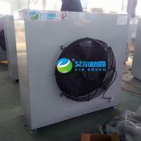 山东艾尔格霖7GS工业暖风机热水型