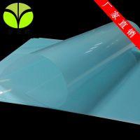 新友维供应半导体硅片晶圆切割蓝膜 高温蓝膜厂家 可加工定制模切冲型
