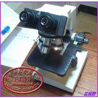 思普特 双目透射式生物显微镜 型号:LM61-XSP-4CA