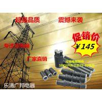 乐清广邦生产批发10KV冷缩电缆附件终端接头NLS-10-3/1