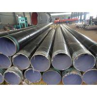 天翔成钢管厂(图)_螺旋焊接钢管厂家_螺旋焊接钢管