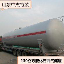100立方液化气残液罐,液化石油气残液罐