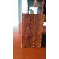供应河南优质木纹铝单板