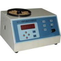 思普特 微电脑自动数粒仪仪器 型号:LM61-SLY-A