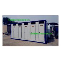 山东移动公厕|郑州生态厕所|河南免水打包厕所厂家