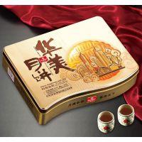 华美月饼厂家,华美月饼团购中心,华美广式月饼代加工