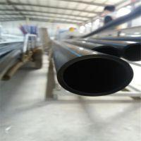 厂家生产大口径pe给水管 优质pe给水管 型号齐全 欢迎来电洽谈
