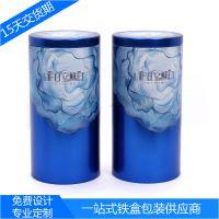 珍珠粉面膜铁盒 蚕丝面膜包装盒 美白补水面膜盒 睡眠面膜铁罐