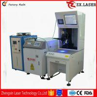 纯光纤连续激光焊接机/连续光纤激光器激光焊接机