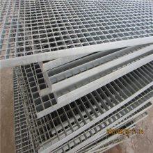 钢格板重量 钢格板栅 新疆踏步板