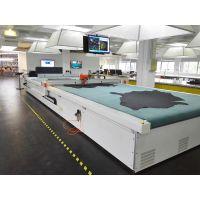 杭州爱科科技6230LCP全自动真皮制品裁床自动化真皮裁剪机