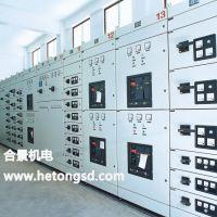 建筑电气工程 低压电气工程 小区低压电气工程