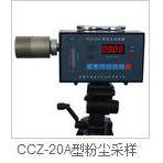 山西厂家直销_西腾矿用CCZG-20A型粉尘采样器