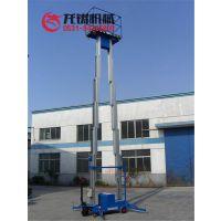 孟津铝合金升降机 电动移动双柱式液压升高作业车厂家直销