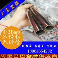 耐腐蚀304不锈钢圆管 佛山厂家现货dn38*1.0批发 304不锈钢装饰管